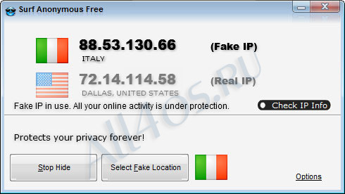 программа для скрытия Ip адреса компьютера - фото 9